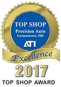 ATI Award 2017